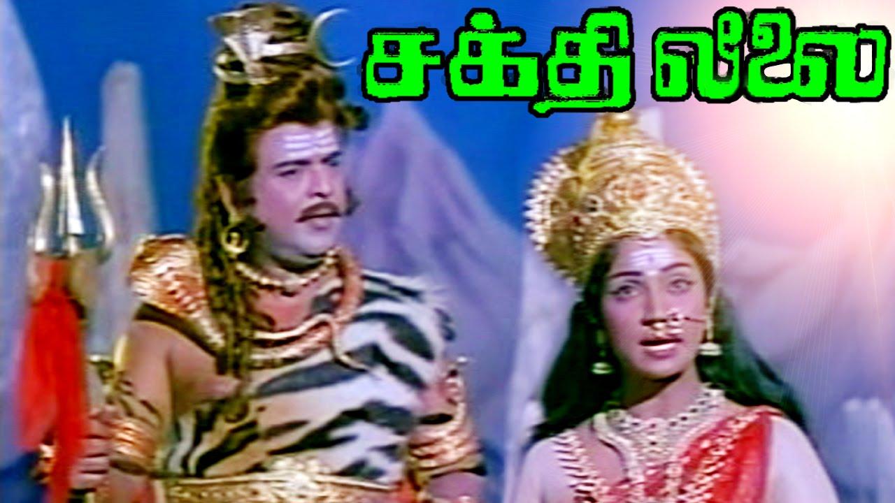 Poojaikku Vandamalar Tamil Full Movie Gemini Ganesan: Gemini Ganesan, Saroja