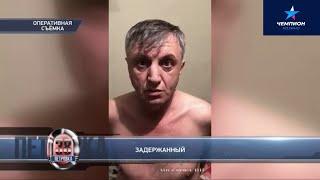 """Петровка, 38"""". Эфир от 18 06 2019"""