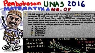 program linear,  un sma matematika 2016 pembahasan 07