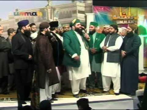 p2 Milad With Ummah Pir Syed Munawar Hussain Bukhari Sajjid Qadri shahid mehmood Ghulam Mustafa thumbnail
