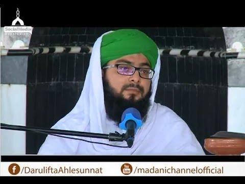 Ala Hazrat Ka Ilmi Maqam | Mufti Hassan Attari Al Madani