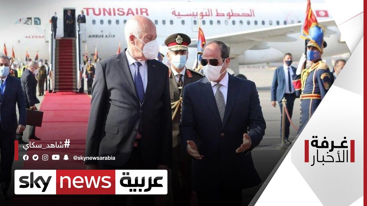 القاهرة وتونس.. تنسيق لدعم استقرار المنطقة |#غرفة_الأخبار  - نشر قبل 3 ساعة