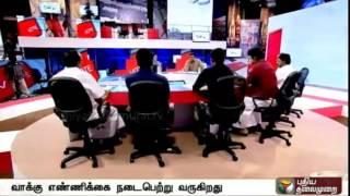TN poll update: ADMK leads in 90 seats, DMK in 77