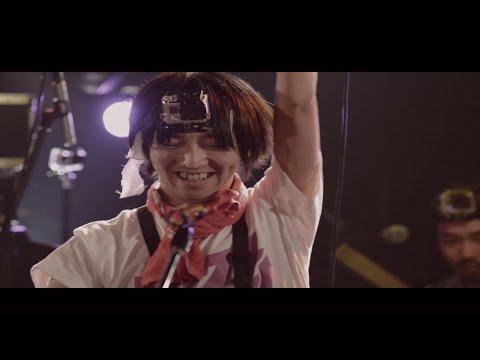 """セックスマシーン """"春への扉"""" (Official Music Video)"""