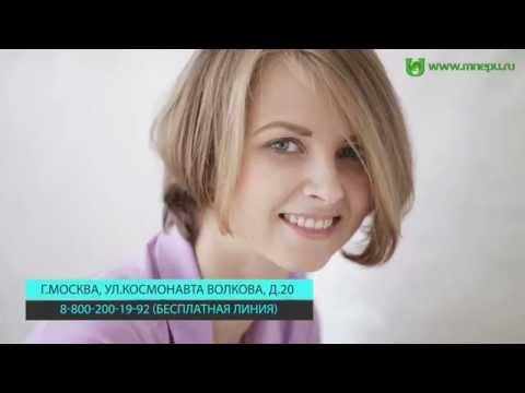 45-ЗК от  - Кодекс города Москвы об