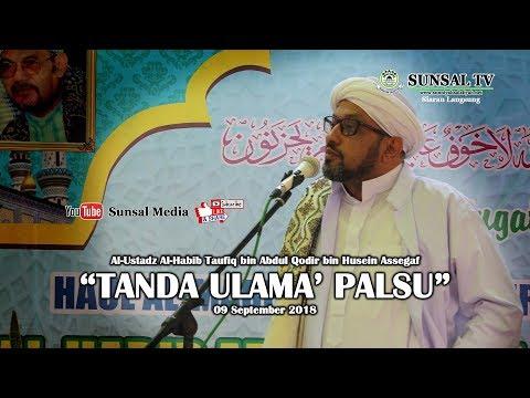Tanda ulama palsu, (selalu runtang runtung bersama Pejabat) | Habib Taufiq Assegaf