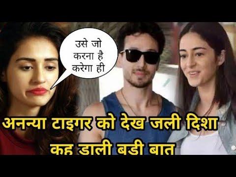 Disha patani feeling insecure to see Tiger shroff and Ananya Pandey closness in Soty 2,TIger Shroff