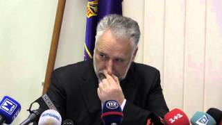 Губернатор Мариуполь -29.11.2015