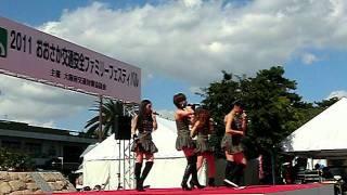 2011年9月23日祝日 大阪・浜寺公園 「2011おおさか交通安全...