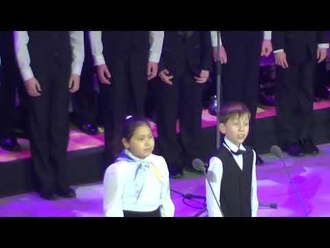 Детский хор России  Новогодний концерт в Кремле 27 декабря 2018 года