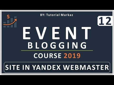12 Complete Event Blogging Course 2019 in Urdu | Submit Website to Yandex Search Engine by Mentor thumbnail