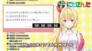 Hunhun RTA! Hoshikawa Sara's World Record!【NIJISANJI】