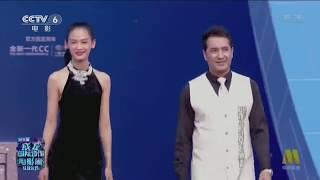 屈菁菁与伊朗武术家亮相红毯 黑色修身长裙优雅动人【成龙国际电影周闭幕式】