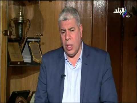 المهندس عبد الحميد بدوي رئيس نادي سبورتنج وحوار مع الكابتن أحمد شوبير