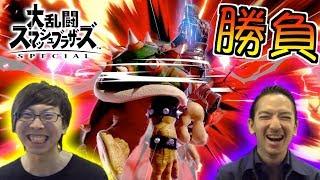 【大乱闘】ぞーしVSダンサー!!ゲーム実況者として負ける訳にはいかない!!【スマブラSP】