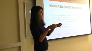 Дарья Хлевнюк