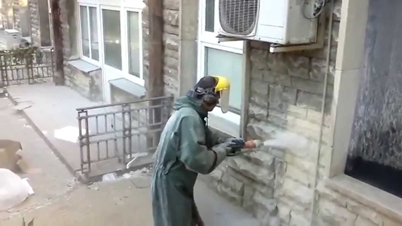 Sandblasting sandstone wet sandblasting cleaning stone for Cleaning concrete walls