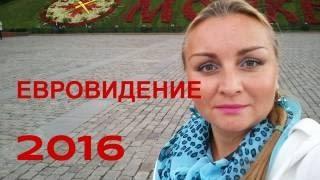 ЕВРОВИДЕНИЕ 2016 Ошибка Украины.(Евровидение 2016 Ошибка Украины. Победа России! Eurovision 2016 Политика Музыка . Сергей Лазарев. ......................................., 2016-05-16T16:27:16.000Z)