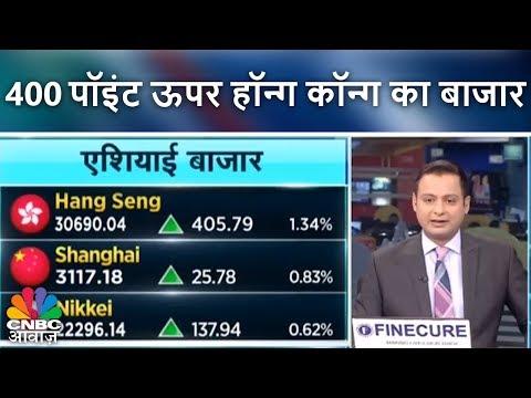 400 पॉइंट ऊपर हॉन्ग कॉन्ग का बाजार   Market Countdown   19th Apr   CNBC Awaaz