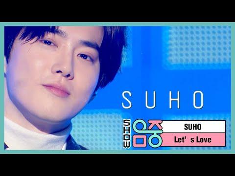 [쇼! 음악중심] 수호 -사랑, 하자 (SUHO -Let's Love) 20200404