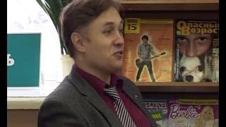 Детский писатель – фантаст Дмитрий Суслин встретился с Новочебоксарскими школьниками