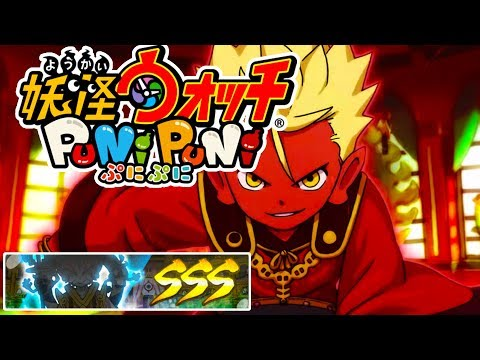 YO-KAI WATCH PUNI PUNI JAP FR #13 - BINGO KAI EN MASSE - TOURNOIS EVENT !!!