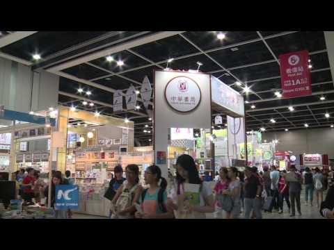 Hong Kong Book Fair verified stand theme and design