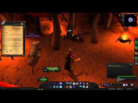 World of Warcraft Quest: Амулет Аллистария (id=26167)
