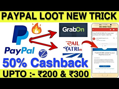 Paypal Loot Offer new trick with new terms and conditions    paypal 50% Cashback Loot offer trick 🔥