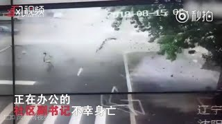Terrible explosion in a restaurant in China kills 1, injures 10