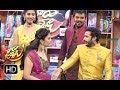 Patas V/S Pove Pora Game | Tarajuvvalu | ETV Diwali Special Event | 7th Nov 2018 | ETV Telugu