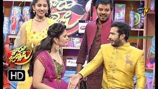 Patas V/S Pove Pora Game   Tarajuvvalu   ETV Diwali Special Event   7th Nov 2018   ETV Telugu
