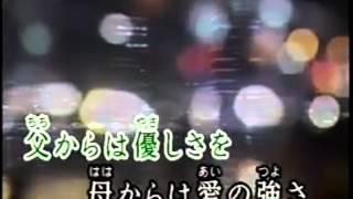 和田青児 - 心の道