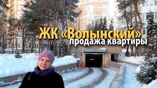 видео Новостройки у метро Славянский Бульвар от 1.69 млн руб в Москве