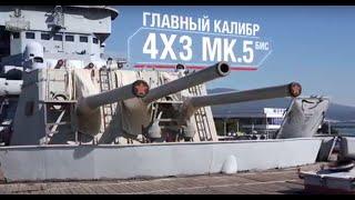 Крейсер «Михаил Кутузов» (Морские легенды, документальный фильм)