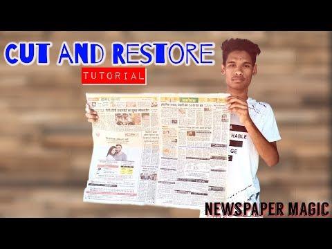 Newspaper Cut And Restore Magic Tutorial ||कागज फाड़ कर जोड़ने का जादू सीखे||Saheer Magician||
