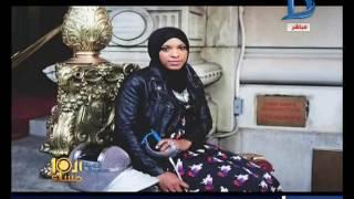 العاشرة مساء| أول لاعبة أمريكية ترتدي الحجاب في الألعاب الأولمبية ..