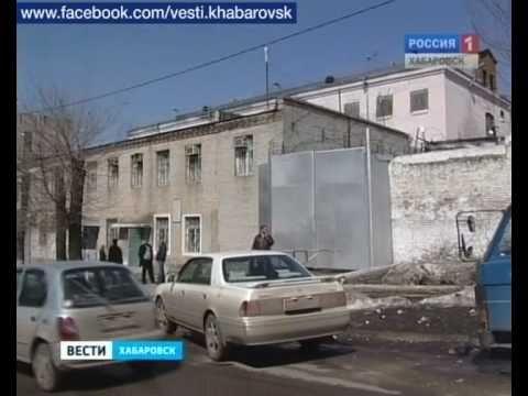 Вести-Хабаровск. Со службы -- в тюрьму