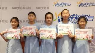 Publication Date: 2017-07-25 | Video Title: 5. 黃鼠狼給雞拜年 嘉諾撒培德學校