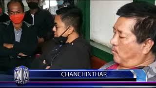 CCN (Champhai News)13.7.2020