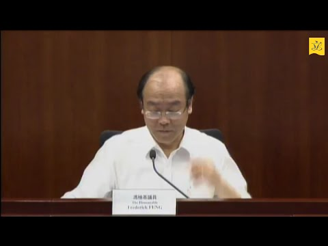 Subcommittee on Poverty (2014/06/23)