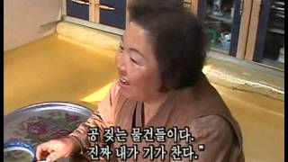 인간극장 - Screening Humanity 20090414 #004