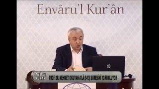 Mehmet Okuyan - Yetiş ya Muhammed Yetiş ya Ali