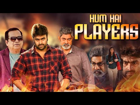 Hum Hai Players (2019) New Released Full Hindi Dubbed Movie