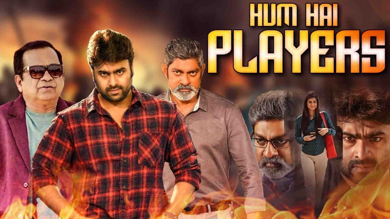 Hum Hai Players (2019) New Released Full Hindi Dubbed Movie | Nara Rohit, Jagapathi Babu