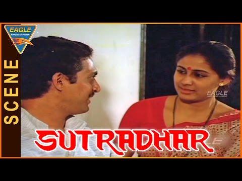 Sutradhar Hindi Movie  Nana Patekar & His Wife Nice   Smita Patil, Nana Patekar