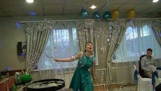 Свадебное шоу мыльных пузырей