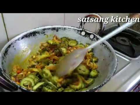 Karela ki tasty sabzi.. Without oil fry .15 minutes recipe