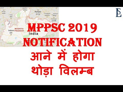 MPPSC 2019 Notification