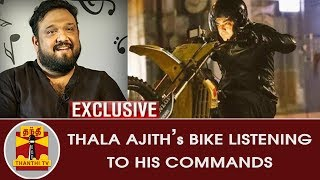 EXCLUSIVE | Thala Ajith's Bike listening to his commands - Director Siva | Thanthi TV